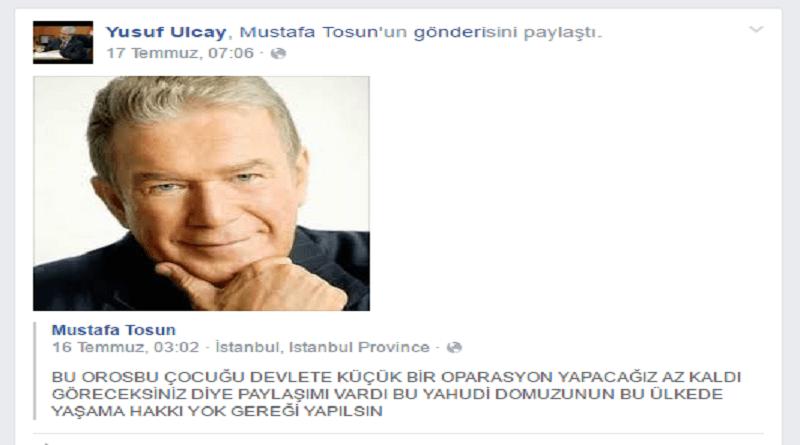 ulcay